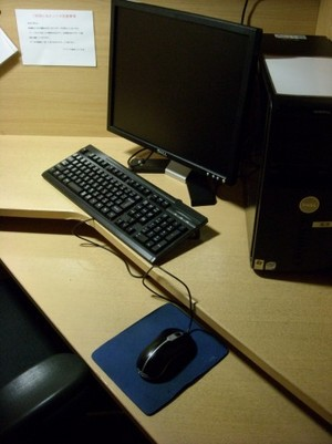 インターネットカフェで高収入アルバイト