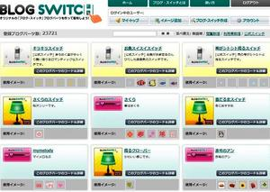 blogswitch