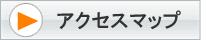 アクセスマップ(石垣島の不動産専門店アイムホーム石垣島)