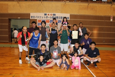 高校・一般男子 優勝:狩俣サニーズ