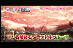 炭火焼肉大のステーキ