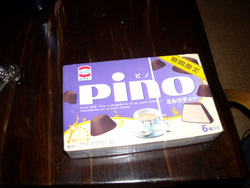 ピノ|期間限定ミルクティー