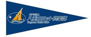 八重山ヨットクラブ旗